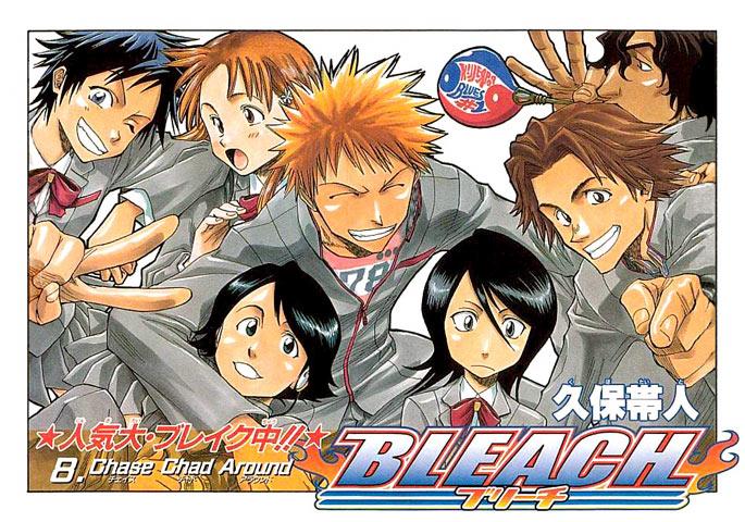Bleach-02-01-021.jpg